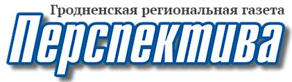 Благотворительная акция «Наши дети» проходит в Беларуси с 09 декабря по 10 января - Управление образования Гродненского Райисполкома